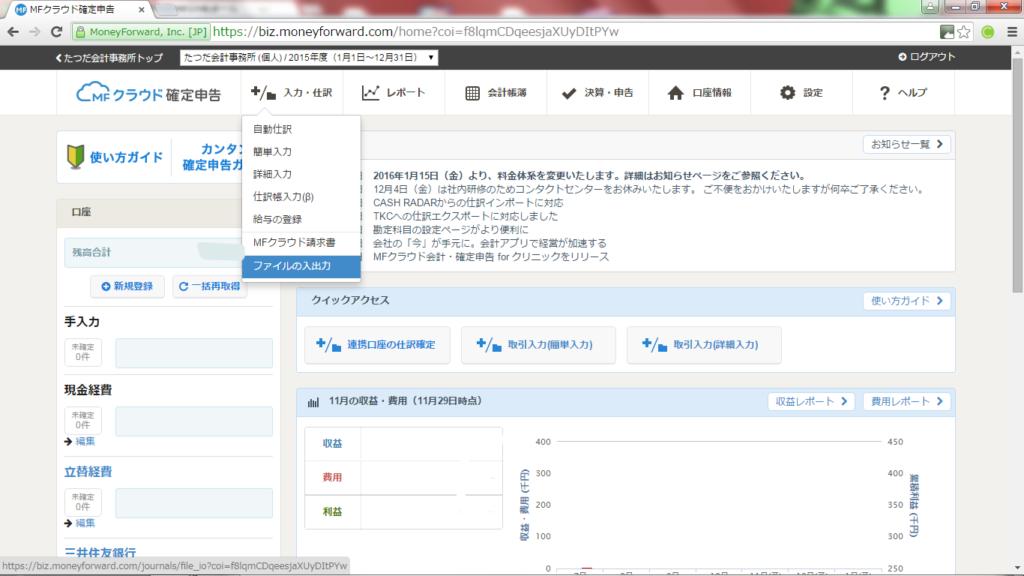 mf_start